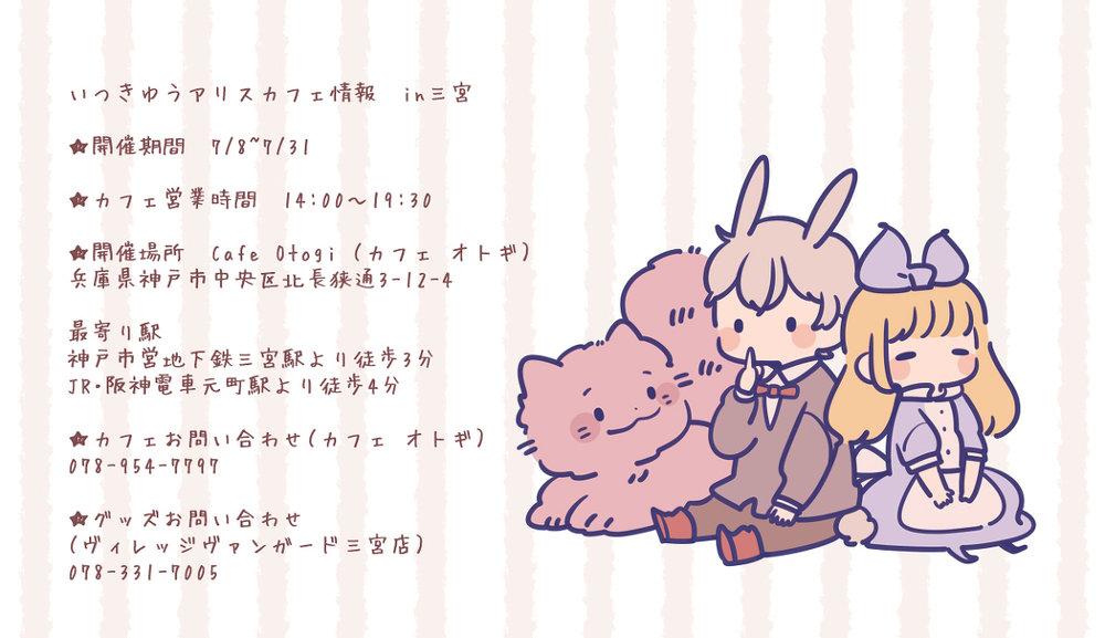 63317855_p2_master1200.jpg