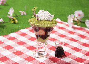 p_npcafe_food_dessert_3_n-300x217.jpg
