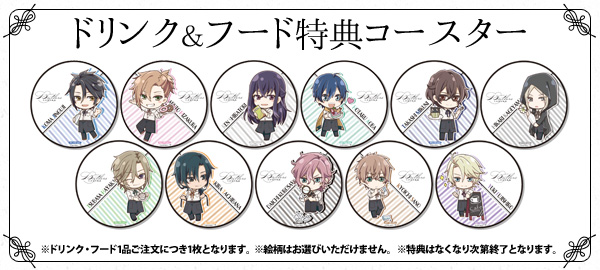 animega_t_cafe_md_butlers_menuc.jpg