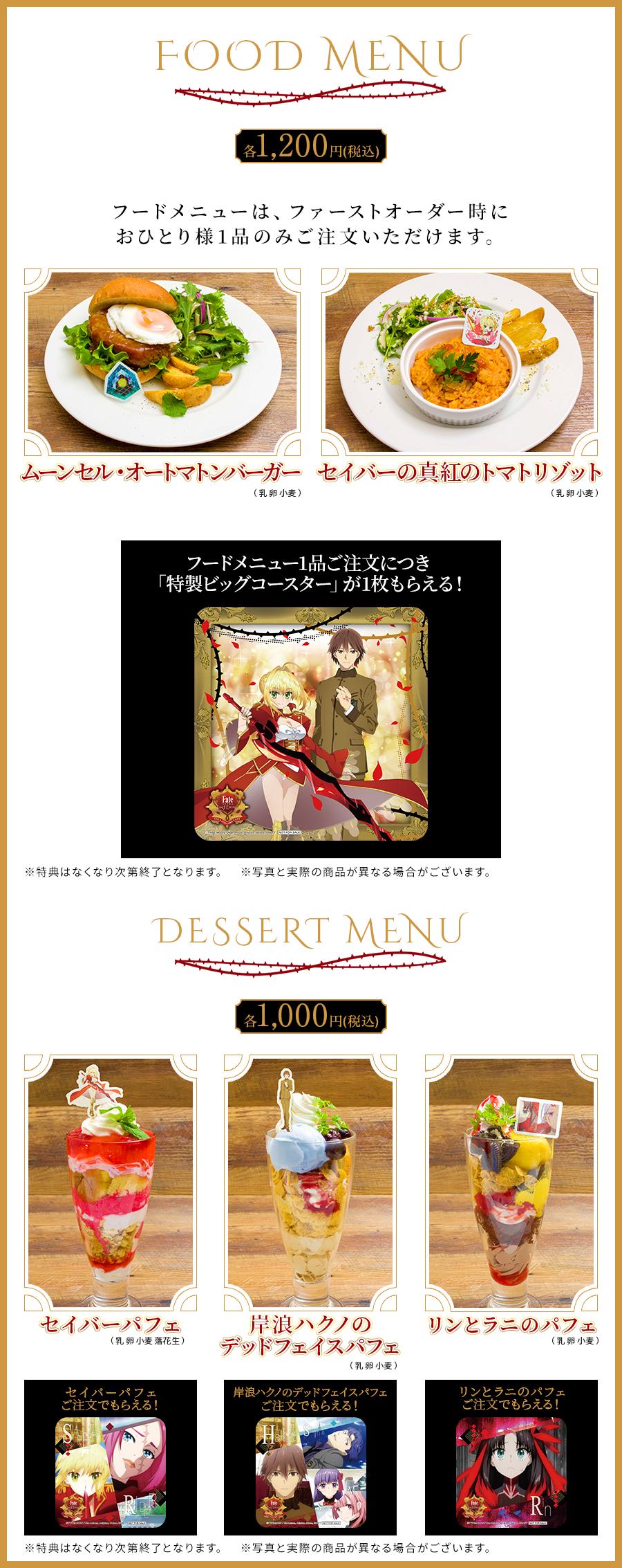menu01_food.png