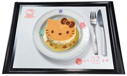 パンケーキ(江ノ島)500×300-1.jpg