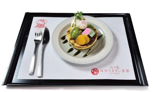 はろうきてぃ-抹茶と栗の和風パンケーキ.jpg