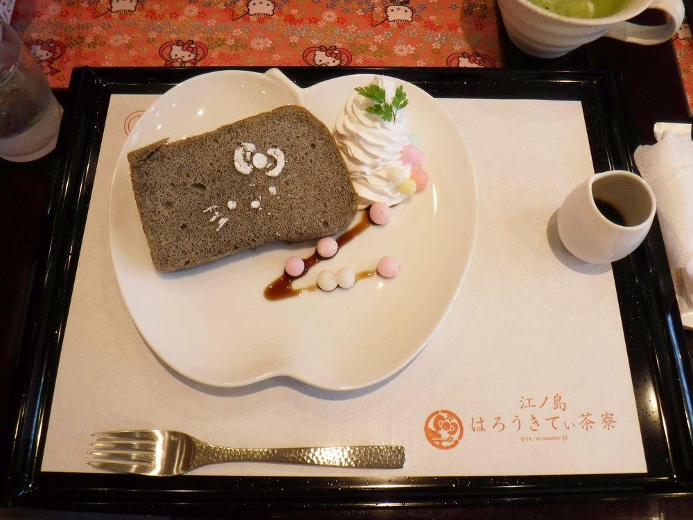 はろうきてぃ 黒ごまシフォンケーキ