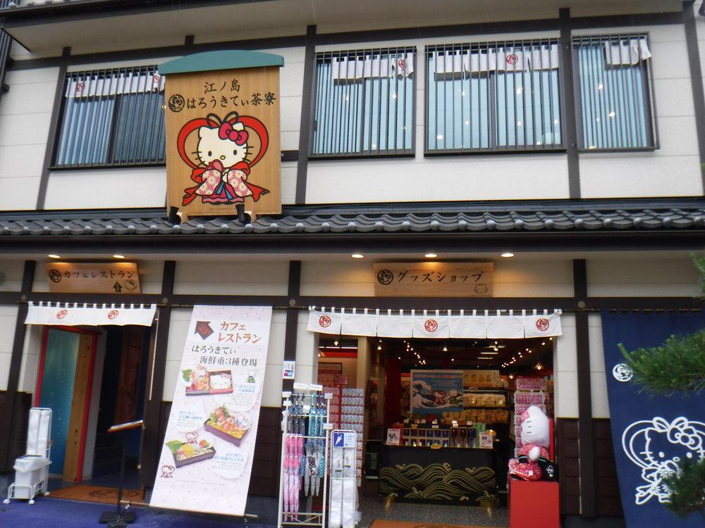Hello Kitty Saryo Storefront - Enoshima Location Image Source: ©Dango News