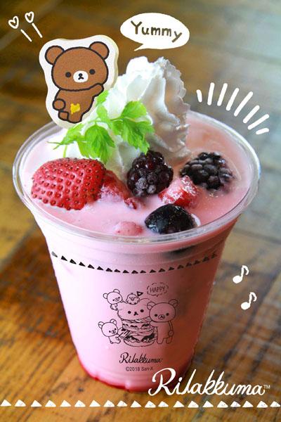 DRINK_0_pinkberrymilk.jpg