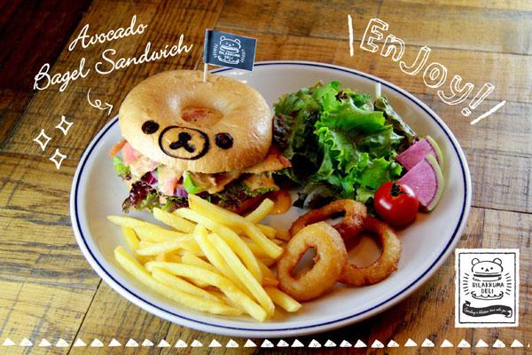 FOOD_2_bagelsand.jpg