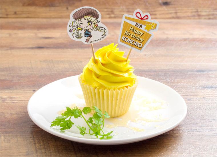 弦巻こころ誕生日限定カップケーキ