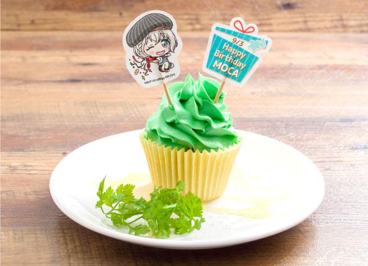 青葉モカ誕生日限定カップケーキ