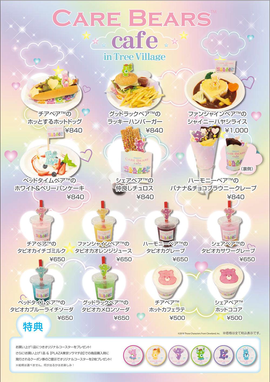 menu_p.jpg