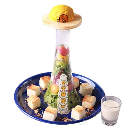 ぐでUFOサラダ 1,430円