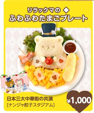 food_img1.jpg