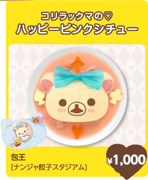 food_img2.jpg