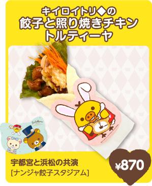 food_img3.jpg