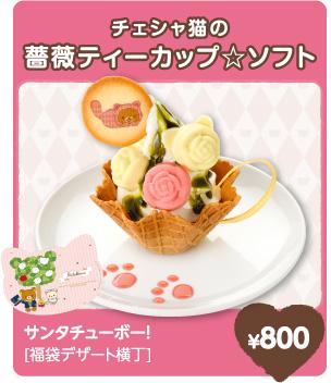 food_img7.jpg