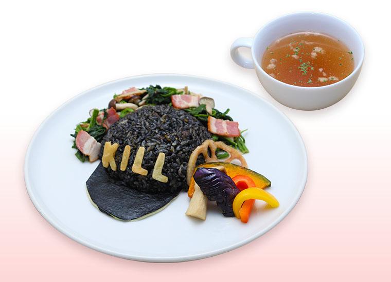キラーT細胞のイカ墨チャーハン ※スープ付 ¥ 1,480(税抜)