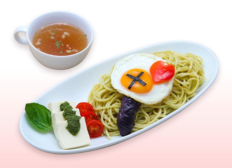 赤芽球と骨髄球初めての出会い緑膿菌パスタ ※スープ付 ¥ 1,480 (税抜)