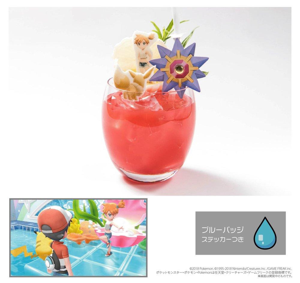 挑めハナダジム! 「おてんば人魚」カスミのピンクソーダ ~ブルーバッジステッカーつき~ ¥ 990