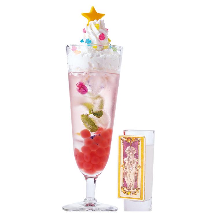クロウカードカクテル雪(スノウ)(Christmas Menu Item)