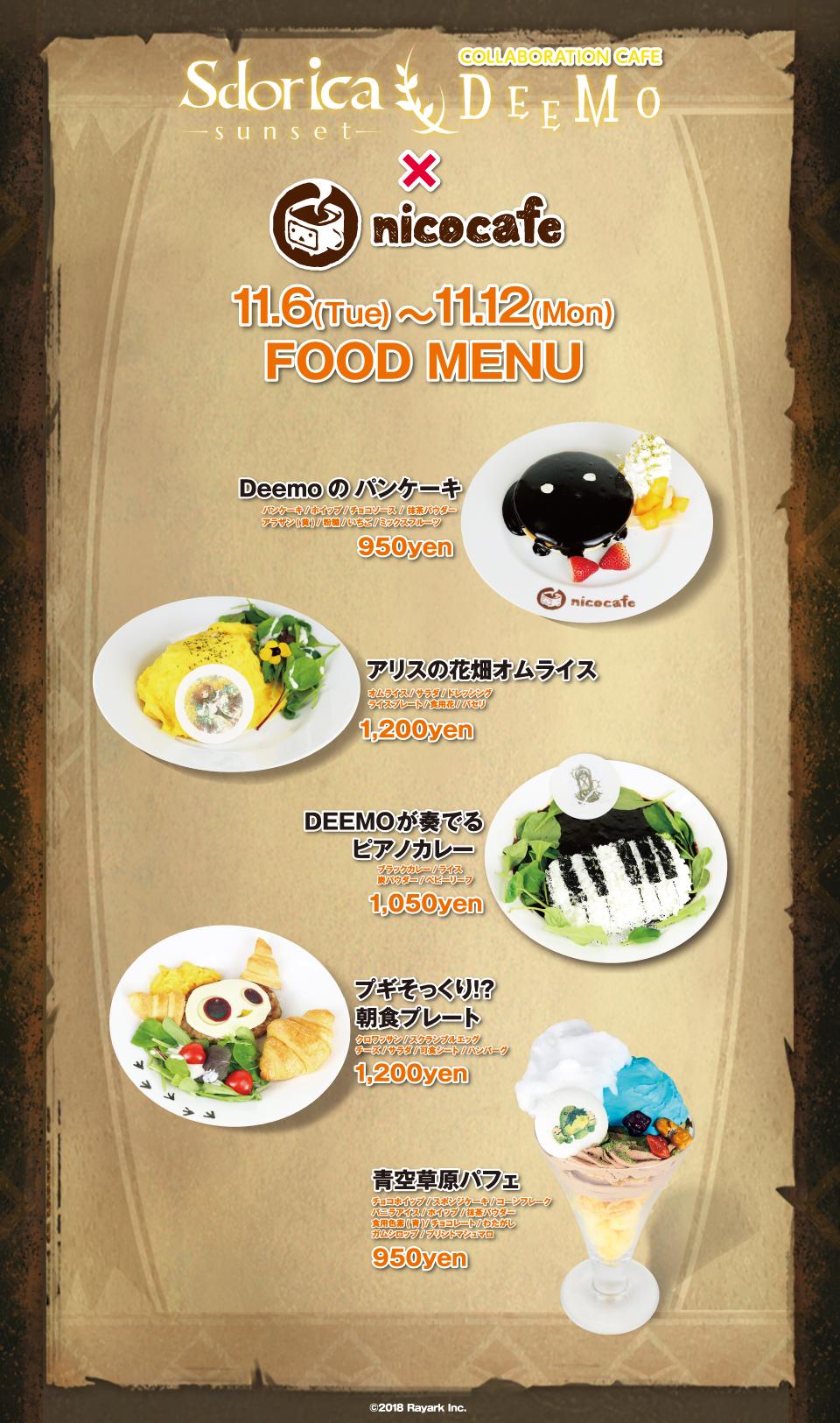 web_food-3.jpg