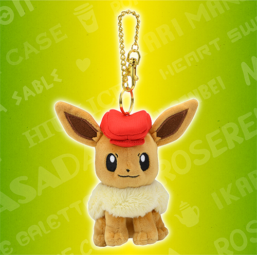 Advance Reservation Eevee Mascot