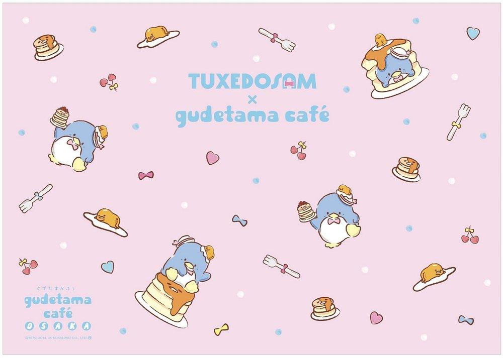 Luncheon Mat Benefit - Gudetama Café