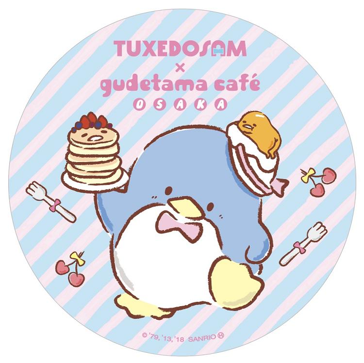 Coaster Benefit - Gudetama Café