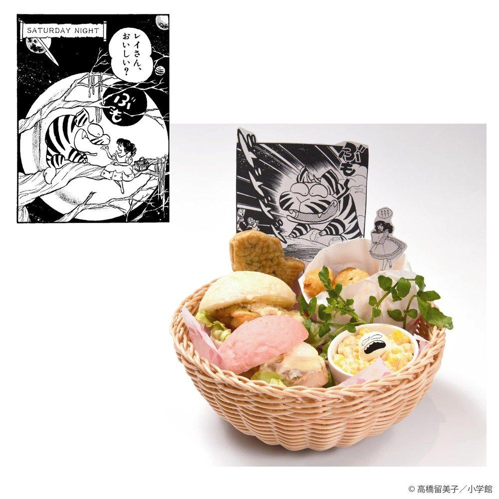 2. ランちゃんの レイさん♡愛情バーガーバスケット ¥ 1,590