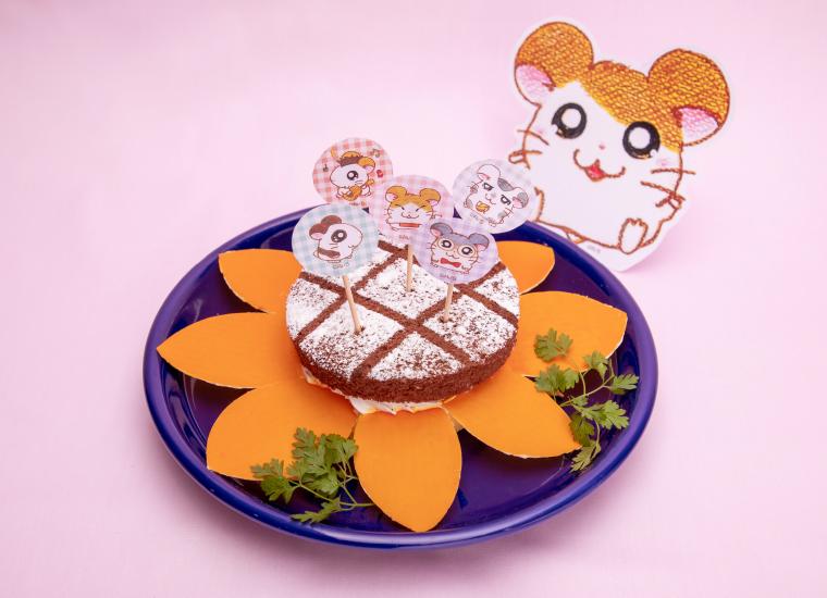4. ひまわりケーキ