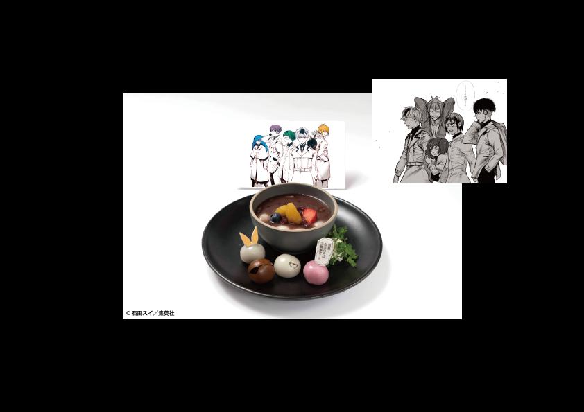 クインクス班の白玉おしるこ ¥1,390