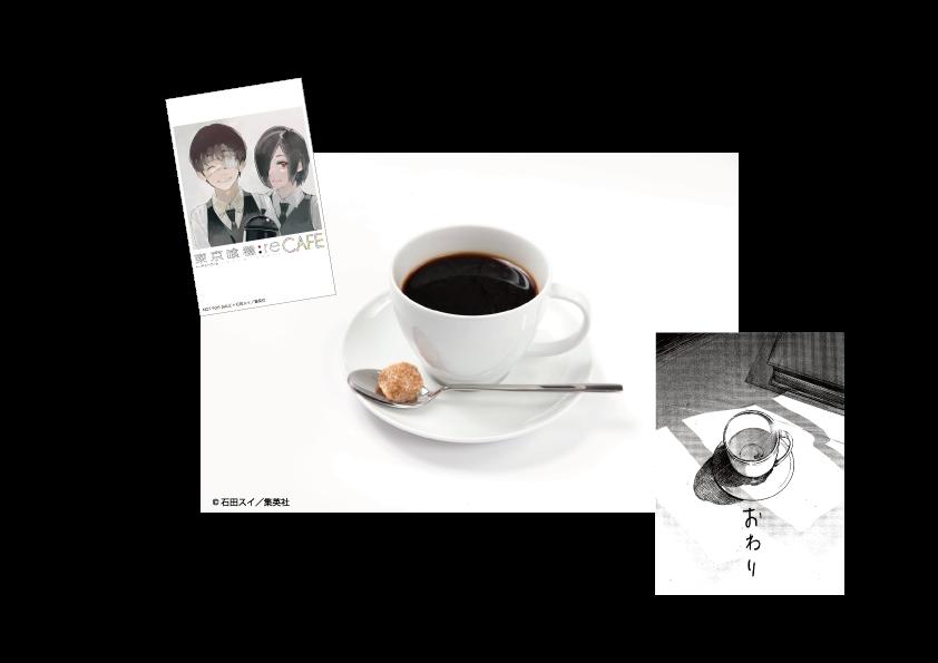 喫茶:reのコーヒー ¥590