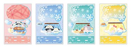 アクリルジオラマ nukunuku・days ver 全4種 価格:各 1,800円(税抜)