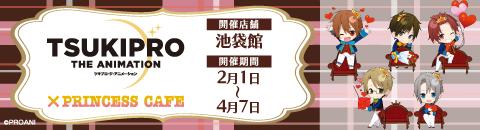 banner_ikebukuro.jpg