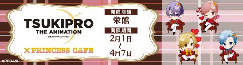 banner_sakae.jpg