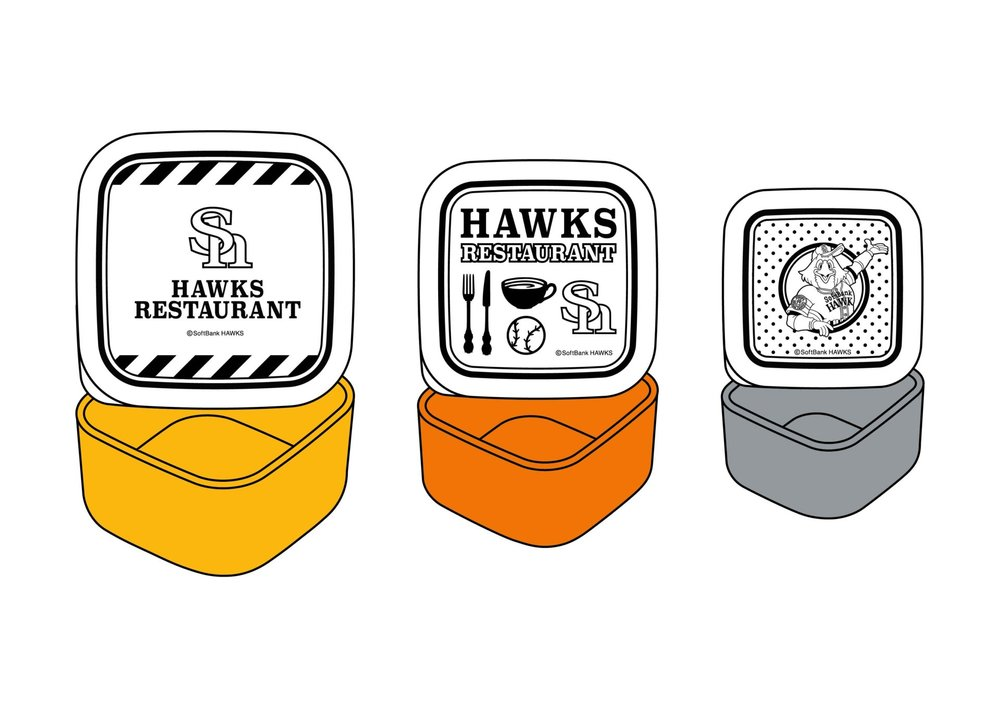 hawkscafe_goods-01.jpg