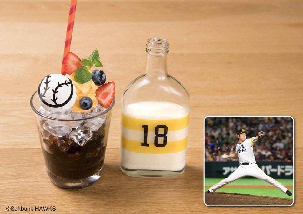 10.  武田選手の豆乳コーヒーゼリードリンク