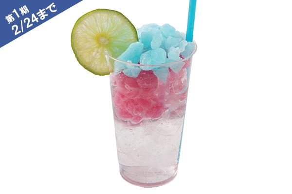 KH3_drink06.jpg
