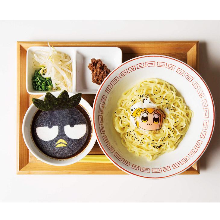 1. ばつ丸VSポプ子のさてはアンチだなオメーん(麺)