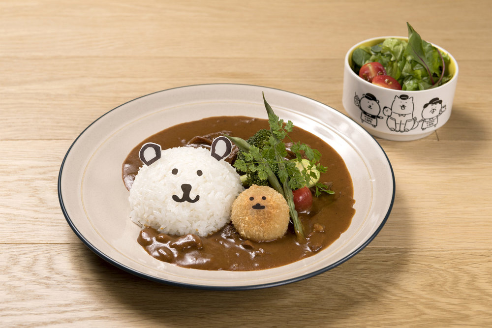Nakayoshi Curry - なかよしカレー