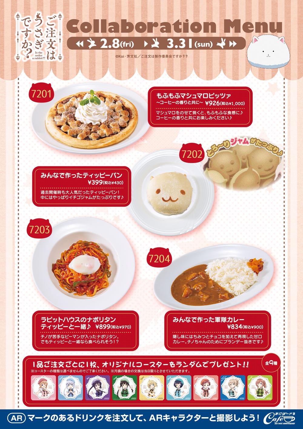 img_menu_gotiusa.png