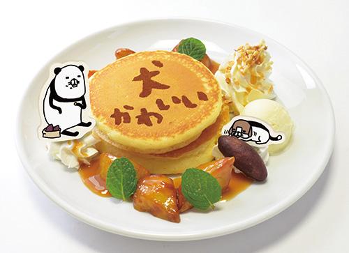 10. 芋の本体を奪われたかなしいぬかわいいパンケーキ