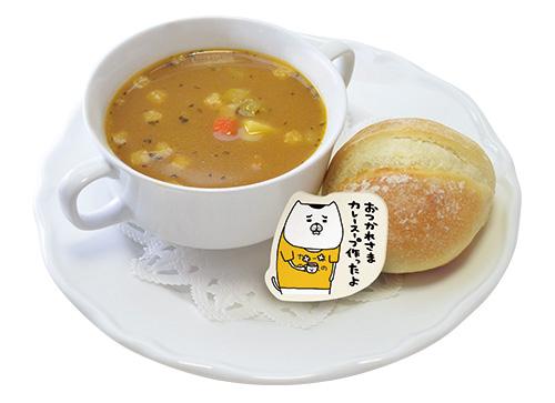 11. あたたかいカレースープ作ったよ