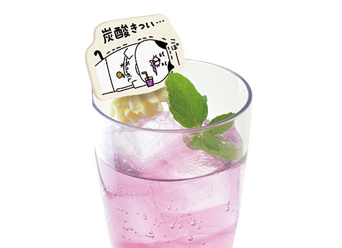 15. 炭酸きつい・・・ぶどうソーダ