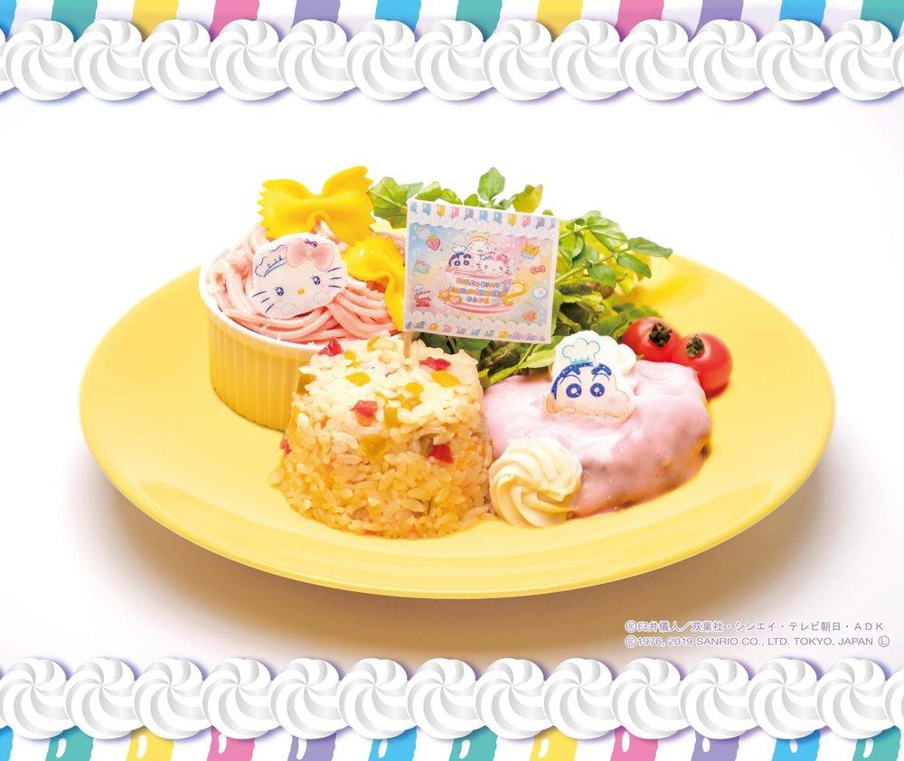 3. ハローキティとしんちゃんのおもてなしランチプレート