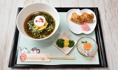 茶そば(温)-1.jpg