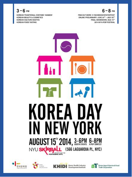 2014KoreaDay.png