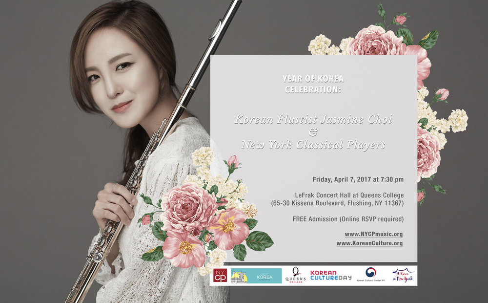 This performance is co-presented by the Korean Cultural Center New York and Queens College.