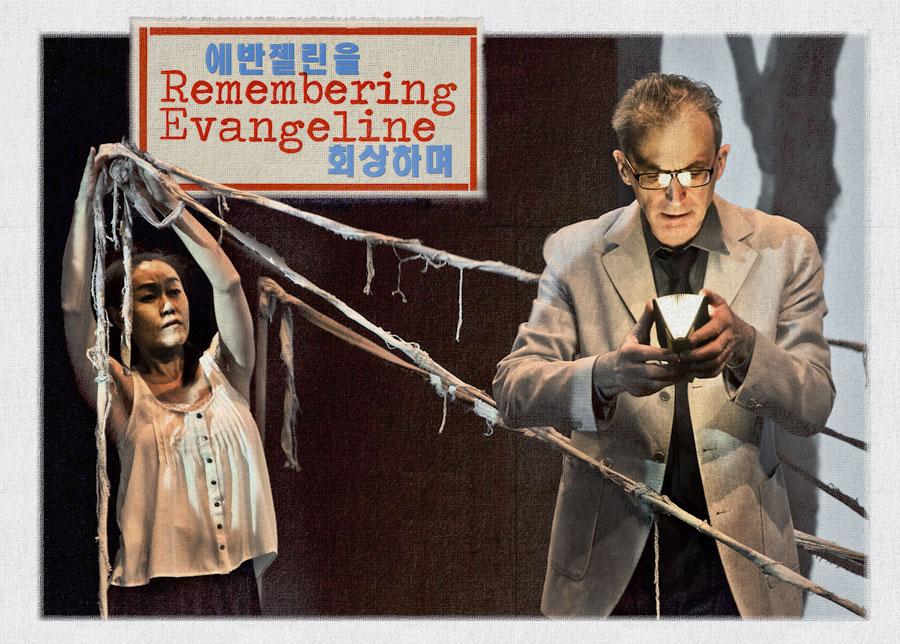 evangeline-postcard-front (2).jpg