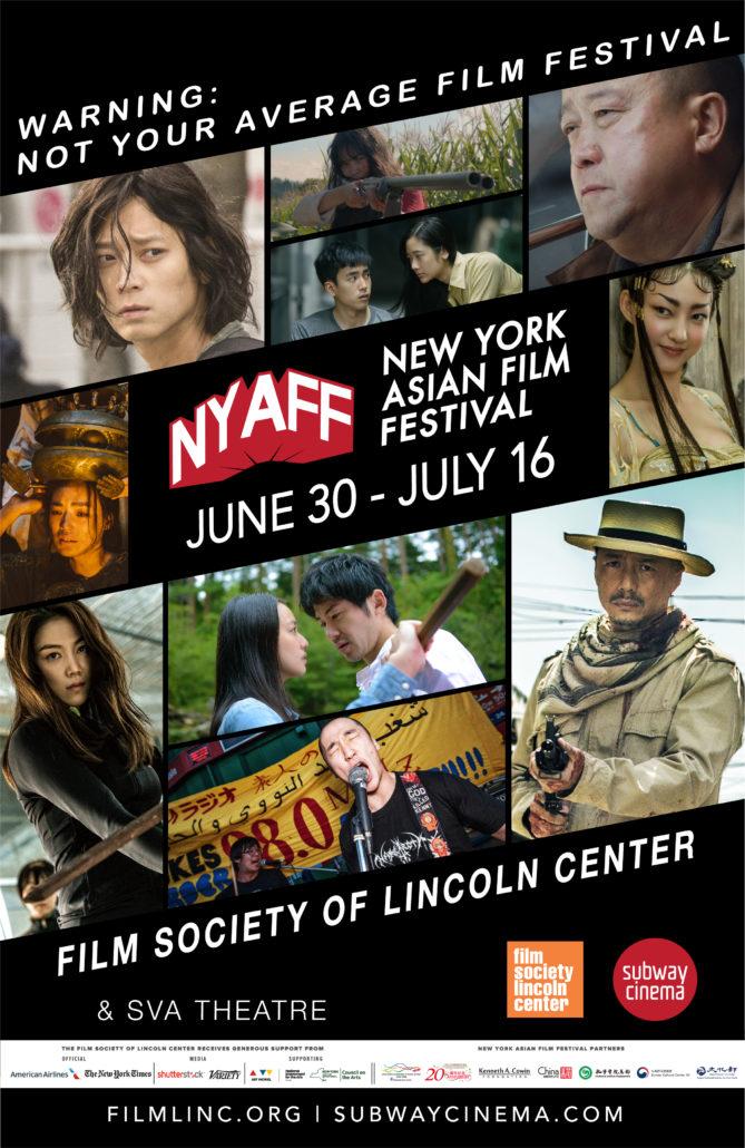 Asian cultural center new york