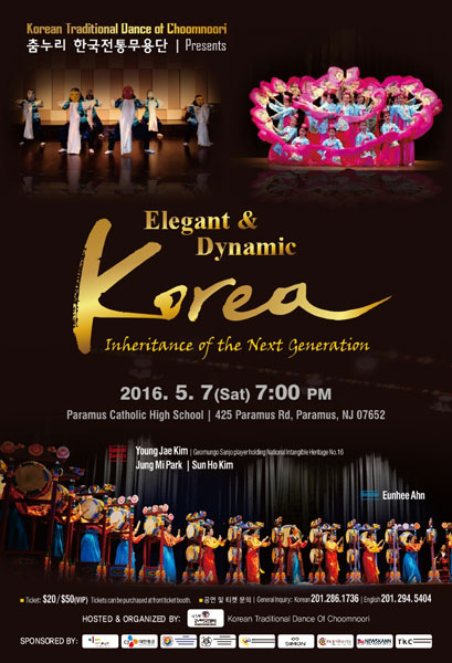 May-7th-KTDOC-Event-Poster.jpg
