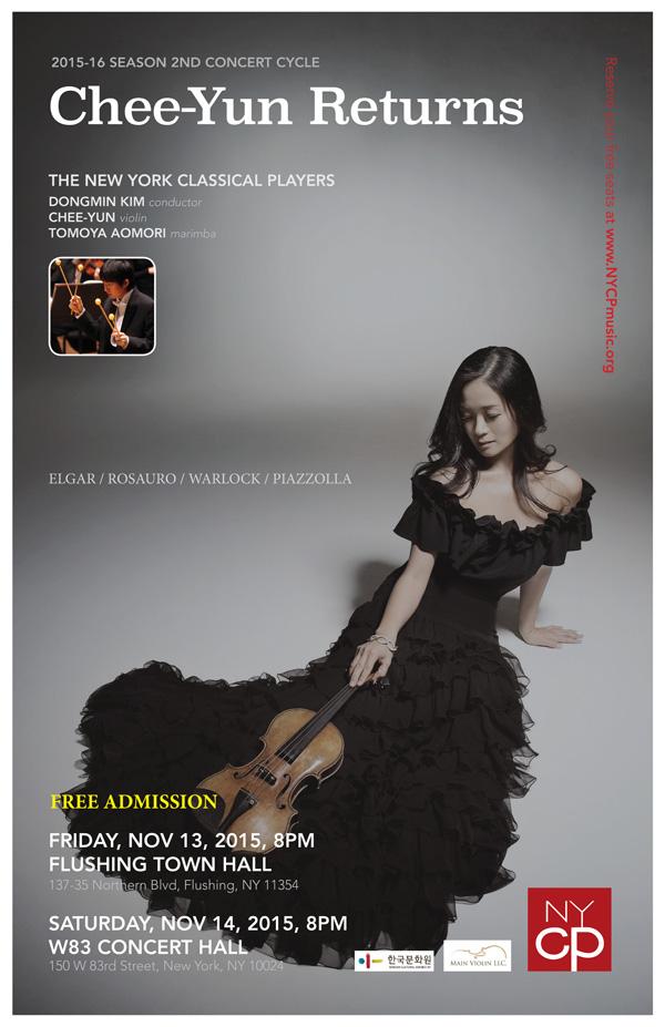 poster-2015-11-FINAL.jpg